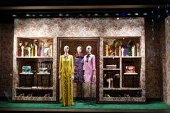 2015 Fifth Avenue -Vakantievensters 57 Royalty-vrije Stock Afbeelding