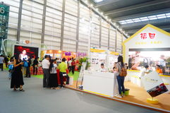 The Fifth China Charity Project Exchange Exhibition Stock Photo