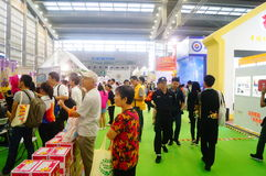 The Fifth China Charity Project Exchange Exhibition Royalty Free Stock Photos