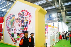 The Fifth China Charity Project Exchange Exhibition Royalty Free Stock Images
