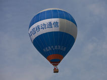 Fifth China (Langfang) International Balloon Festi. Happiness Langfang, flying dream as the theme of the Fifth China (Langfang) International Balloon Festival Royalty Free Stock Image