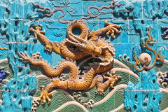 The fifth dragon in the dragon wall, Beijing Stock Photography