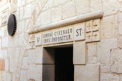 Fifth Stop at Via Dolorosa in Old City, Jerusalem Stock Image