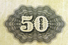 Fifty. Fragment old banknote par value of fifty Royalty Free Stock Photography