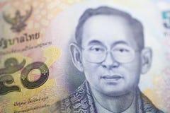 Fifty Baht Thai Banknotes Stock Image