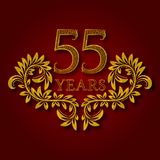 Fifty five years anniversary celebration patterned logotype. Fifty fifth anniversary vintage golden logo. With shadow Royalty Free Stock Images