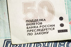 Fifty Russian banknotes Royalty Free Stock Photos