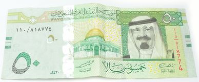 Fifty Saudi Riyals from front Stock Photos