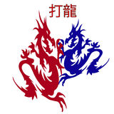 Fight dragons silhouette, on white background. Stock Photo