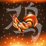 Fighting fiery red rooster and the Chinese symbol of a rooster. On a black background , chicken a symbol of the Chinese new year 2017, template for greeting Stock Photography