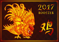 Fighting fiery rooster on black card. Vector illustration. A fighting fiery red rooster on a black background. A symbol of the Chinese new year 2017 according to Royalty Free Stock Photos