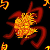 Fighting fiery rooster on a black pattern. Fighting fiery red rooster and the Chinese symbol of a rooster on a black background - a seamless pattern background Stock Photography