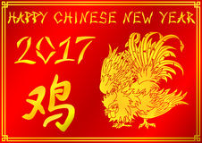 Free Fighting Golg Rooster On Red Background Stock Photography - 70300522