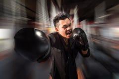 Fighting Stock Photos