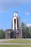 Figli del monumento della patria, che è morto fuori Fotografia Stock