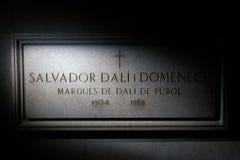 figueres dali μουσείο Ισπανία Στοκ Εικόνα
