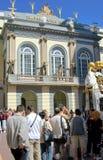FIGUERES, ESPAGNE - 5 MAI 2005 : Entrée de musée de Dali Photo libre de droits