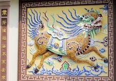 Figura colorida do dragão do mosaico imagens de stock