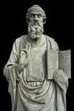 Figura de piedra Fotografía de archivo libre de regalías