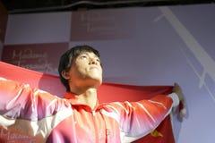 Figura di cera cinese del liuxiang del campione olimpico Immagini Stock Libere da Diritti