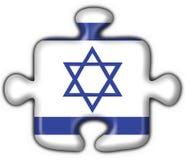 Figura di puzzle della bandierina del tasto dell'Israele Immagine Stock