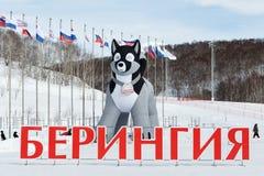 Figura pneumatica del cane di slitta del husky - simbolo della corsa di cani tradizionale Beringia della slitta di Kamchatka Immagine Stock