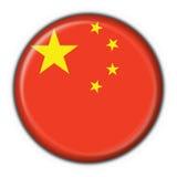 Figura rotonda della bandierina del tasto della Cina Immagini Stock Libere da Diritti