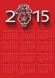 Figuras con las ovejas Calendario 2015 años de ovejas Imagen de archivo libre de regalías