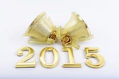 Figuras de los nuevo 2015 años en un fondo blanco Foto de archivo libre de regalías