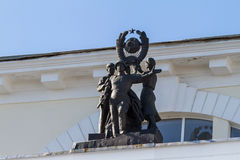 Figuras de povos soviéticos Imagem de Stock Royalty Free