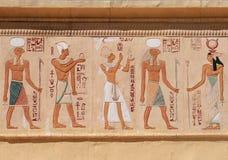 Figuras egipcias foto de archivo libre de regalías