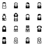 Figuras históricas del siglo XX de los iconos de Avatar ilustración del vector