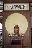 Figure of Buddha. The Figure of Buddha in table stock photos