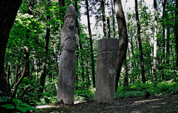 Figure of Dazhdbog - Slavic god of the sun, fertility and abundance. Royalty Free Stock Images