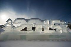 Figure 2015 hanno fatto di ghiaccio Immagine Stock Libera da Diritti