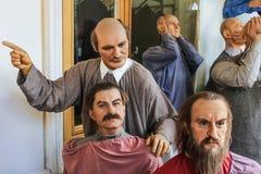 Figure les célébrités russes historiques Photos stock