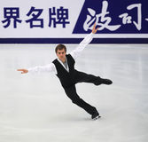 Figure Skater, Peter Liebers of Germany royalty free stock photography