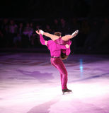 Figure skaters Royalty Free Stock Image