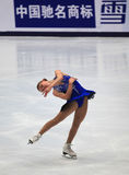 Figure Skating stock photography