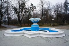 Figured old fountain. Old fountain in the park sinego- white Nalchik Stock Photos