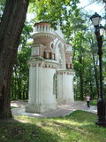Figured Vine Gates in Tsaritsyno Park Stock Photo