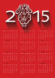 Figures with sheep.Calendar 2015 Year of Sheep Royalty Free Stock Image