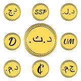 Fije con símbolos de moneda septentrionales y occidentales de África ilustración del vector