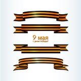 Fije de cintas rayadas onduladas de la celebración patriótica del símbolo militar de San Jorge con el texto del 9 de mayo Victory stock de ilustración