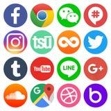 Fije de iconos sociales de los medios del círculo popular ilustración del vector