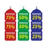 Fije de Ramadan Sale Design Vector, plantilla, convenientes modernos para la tarjeta de felicitación, la bandera y el cartel ilustración del vector