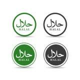 Fije del ejemplo halal del vector del dise?o del logotipo Etiqueta Halal del certificado del emblema de la comida Etiqueta diet?t ilustración del vector