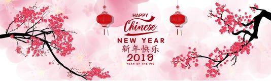 Fije el Año Nuevo chino feliz 2019, año de la bandera del cerdo Año Nuevo lunar Feliz Año Nuevo del medio de los caracteres chino ilustración del vector