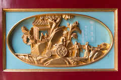 Fijn Gedetailleerd Gouden Hulpbeeldhouwwerk op de Deur van Kanton Shri royalty-vrije stock foto's