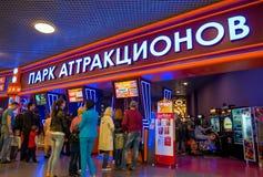 A fila na bilheteira do parque de diversões, ` do graduado do ` de TRC Foto de Stock Royalty Free
